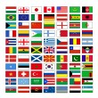 vector flags — Stock Photo