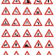 Stock Photo: Road Signs