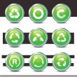 Recycle icons vector — Stock Photo #19166145
