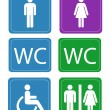 Women's and Men's Toilets  — Stock Photo