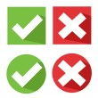 Vector check mark icons — Stock Photo #50652733