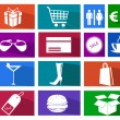 Shopping icons vector — Stock Photo #51798325