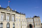 Amalienborg Palace in Copenhagen — Stock Photo