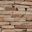 Stock Photo: Shale wall texture