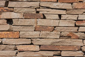 Shale wall texture — Stock Photo