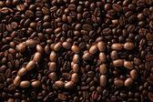 Inschrift 2015 aus kaffeebohnen — Stockfoto