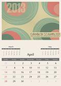 4 月。2013 日历. — 图库矢量图片