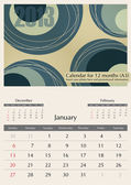 January. 2013 Calendar — Stock Vector