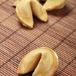 Fortune cookies — Stock Photo #16929619