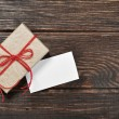 Stock Photo: Vintage gift box