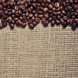 Coffee beans — Stock Photo #32158615