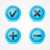 Set of glossy icons — Stockvektor