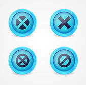Set of glossy icons — Stock Vector