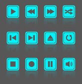 Media player square buttons set — Stock Vector