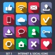 Internet and Social Vector Icons With Long Shadow Set 3 — Stock Vector