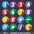 Numbers and Mathematical Symbols. Vector Icons With Long Shadow Set 5 — Stock Vector