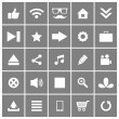 Universal Flat Vector Icons Set 1 — Stock Vector
