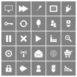 Universal Flat Vector Icons Set 2 — Stock Vector