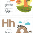 Alphabet with animals. G-H — Stock Vector