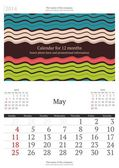 2014 calendar with vector illustration. May. — Stock Vector