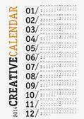 Creative calendar 2014 — Stock Vector