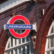 Underground — Stock Photo #14762689