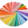Stock Photo: Color swatch