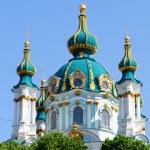 Cathedral in Kiev, Ukraine — Stock Photo #16957395