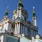 Cathedral in Kiev, Ukraine — Stock Photo #18076633