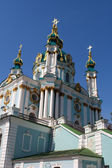 Cathedral in Kiev, Ukraine — Stock Photo
