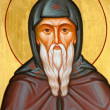 Saint Nicolas Orthodox religious icons — Stock Photo