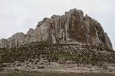 Rocky outcrop — Stock Photo
