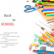 Stationery. Back to school concept — Stock Photo #29339833