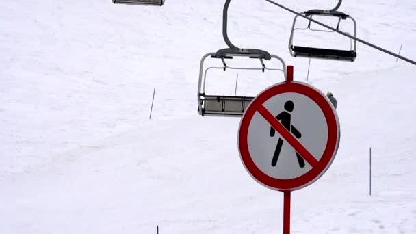 Vacaciones de esquí — Vídeo de stock