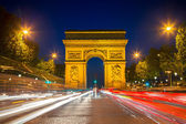 Arch of Triumph at night — Stock Photo