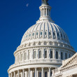 Dome of the US Capitol — Stock Photo #12652132