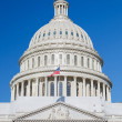 Dome of the US Capitol — Stock Photo #12808341