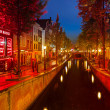 Red district in Amsterdam - Stock Photo