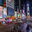 Royalty-Free Stock Photo: Times square at night