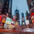 Times square before sunrise — Stock Photo