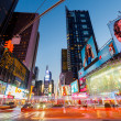 Times square at night — Foto Stock #15863593