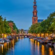 Western church in Amsterdam — Stock Photo