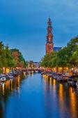 Western church in Amsterdam — Stock Photo