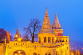 Fisherman Bastion in Budapest — Stock Photo