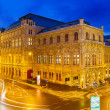Stock Photo: State OperHouse, Vienna, Austria