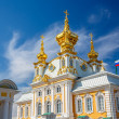 Church in Peterhof, St Petersburg — Stock Photo