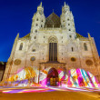 St. Stephcathedral in Vienna — Stock Photo #20820995