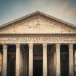Pantheon in Rome, Italy — Stock Photo #21262585