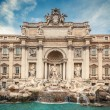 Fountain di Trevi - Stock Photo