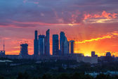 Moskova şehir — Stok fotoğraf